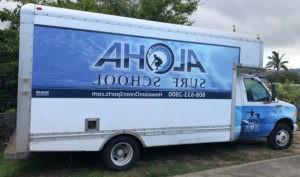 HOS-Box-Van2-800x472